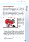 karbMeBjkgVHxat³ - National AIDS Authority - Page 7