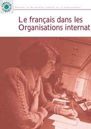 Le français dans les organisations internationales