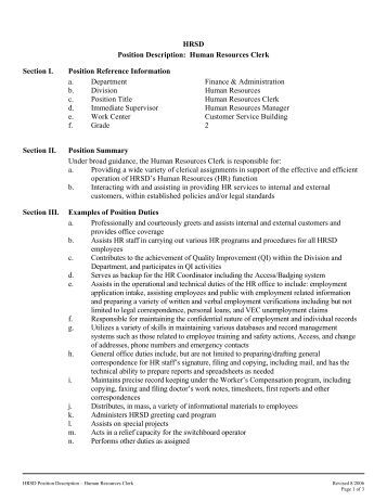 hr clerk job description pdf