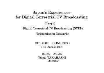 Transmission Networks - DiBEG