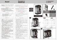 Susol MCCB TS-400-630 Manual - West Shore Controls
