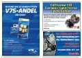 ax_150131_web - Page 4