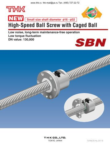 NEW High-Speed Ball Screw with Caged Ball