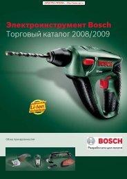 Каталог BOSCH: Электроинструмент Bosch - Электро-Профи