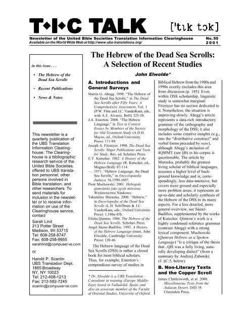 The Hebrew of the Dead Sea Scrolls - UBS Translations