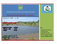 Dhanoja - Watermissionmp.org