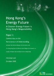Hong Kong's Energy Future – Paper I