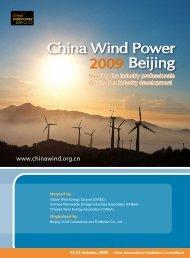 China Wind Power Beijing 2009