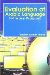 Evaluation of Arabic Language Software Program