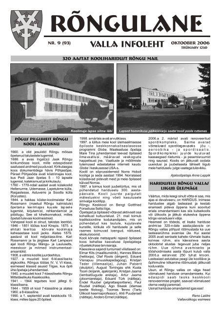 Oktoober 2006 - Rõngu Vald
