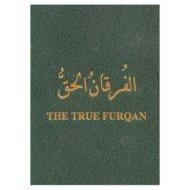 the-true-furqan-alforghan-alhagh_www-azadieiran2-wordpress-com
