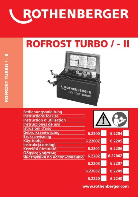 rofrost turbo / - ii - Rothenberger