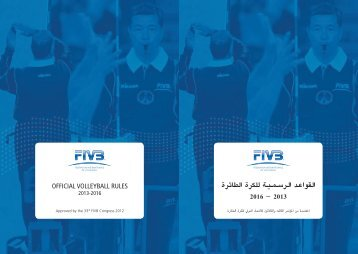 Full Arabic version (text & diagrams) - FIVB