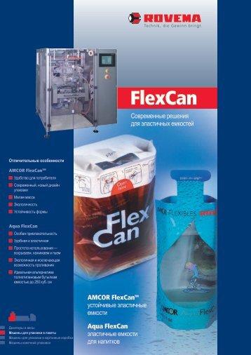 FlexCan - rovema