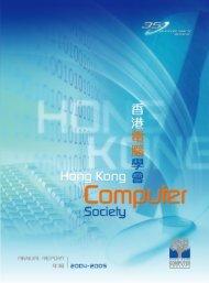 Council Report 理事會報告 - The Hong Kong Computer Society