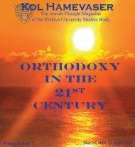Orthodoxy in the 21st Century - Kol Hamevaser