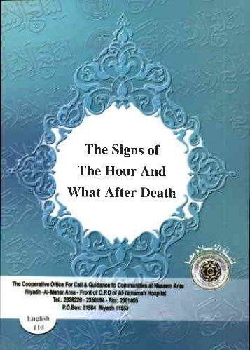 The Signs of The Hour And What After Death - Islamicbook.ws