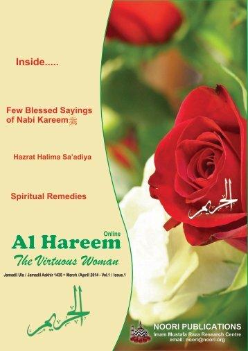 Al Hareem