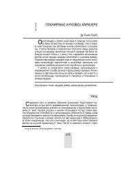 15. Planiranje i razvoj karijere, R. Lojic