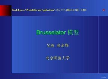 Brusselator 模型