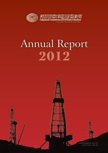 Annual Report 2012 - TodayIR.com
