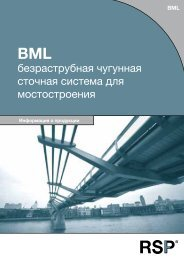 BML - RSP