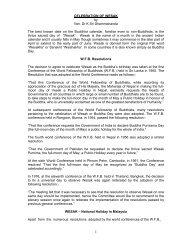 CELEBRATION OF WESAK - Ven Dr K Sri Dhammananda