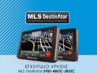 MLS Destinator 3855C 4800C 5900