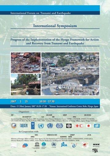 国際津波・地震 フォーラム 2007 - International Recovery Platform