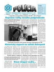 Členské preukazy - Odborový zväz polície v Slovenskej republike