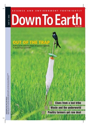 OUT OF THE TRAP - Centre for Sustainable Agriculture