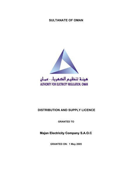 SULTANATE OF OMAN DISTRIBUTION AND SUPPLY LICENCE