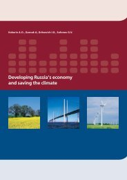Developing Russia's economy and saving the climate