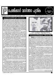 Newsletter 4 - Aug 07