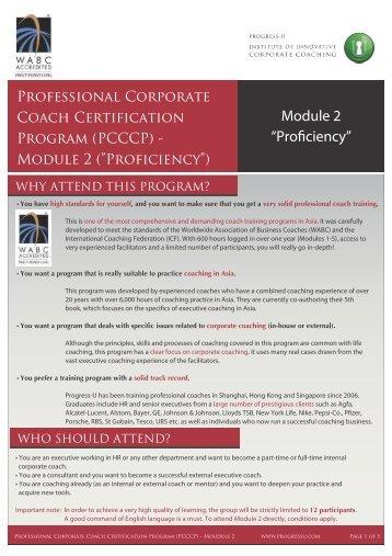 """Module 2 """"Proficiency"""" - Progress-U"""