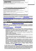 Download Bando - Liceo Statale Cagnazzi - Page 4