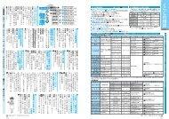 平成24年10月号 20~27ページ(PDF:1316KB) - 熊谷市