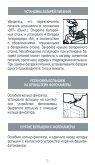 Электронная фотовспышка - Foto.ru - Page 5