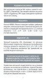 Электронная фотовспышка - Foto.ru - Page 7