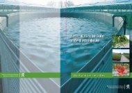 Recirculatie van water in de tuinbouw - PCS