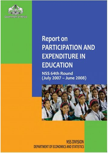National Sample Survey 64th Round (Expenditure in Education)