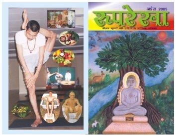 April-Final Print-2005.pmd - Rooprekha.com