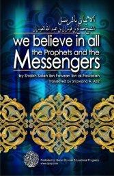 (faith) in the Messengers - QSEP