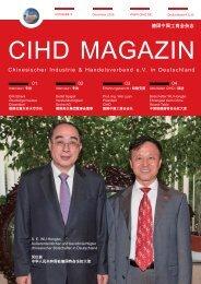 工商会杂志9 12/2009 - Chinesischer Industrie- und Handelsverband ...