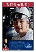 工商会杂志9 12/2009 - Chinesischer Industrie- und Handelsverband ... - Page 2