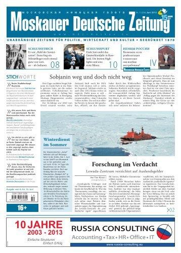 08 10 IV - Московская немецкая газета - MDZ-Moskau