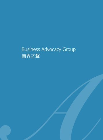 Business Advocacy Group - The Hong Kong General Chamber of ...
