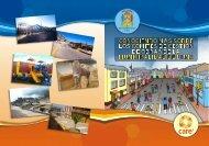 Descargar Cartilla Aqui - Municipalidad Provincial de Puno