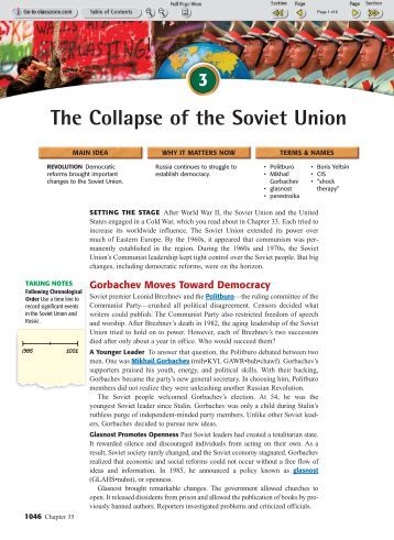 the collapse of the ussr essay Gorbachev was responsible for the collapse of the ussr  these are great points especially for someone writing an essay on this designated topic.