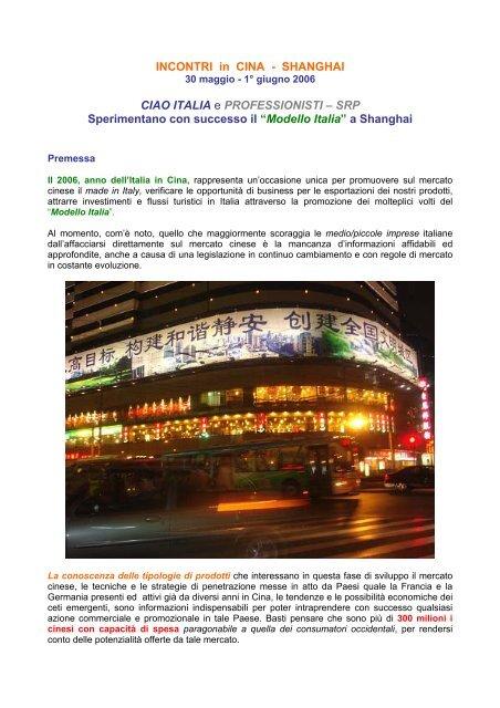 Miglior sito di incontri di Shanghai